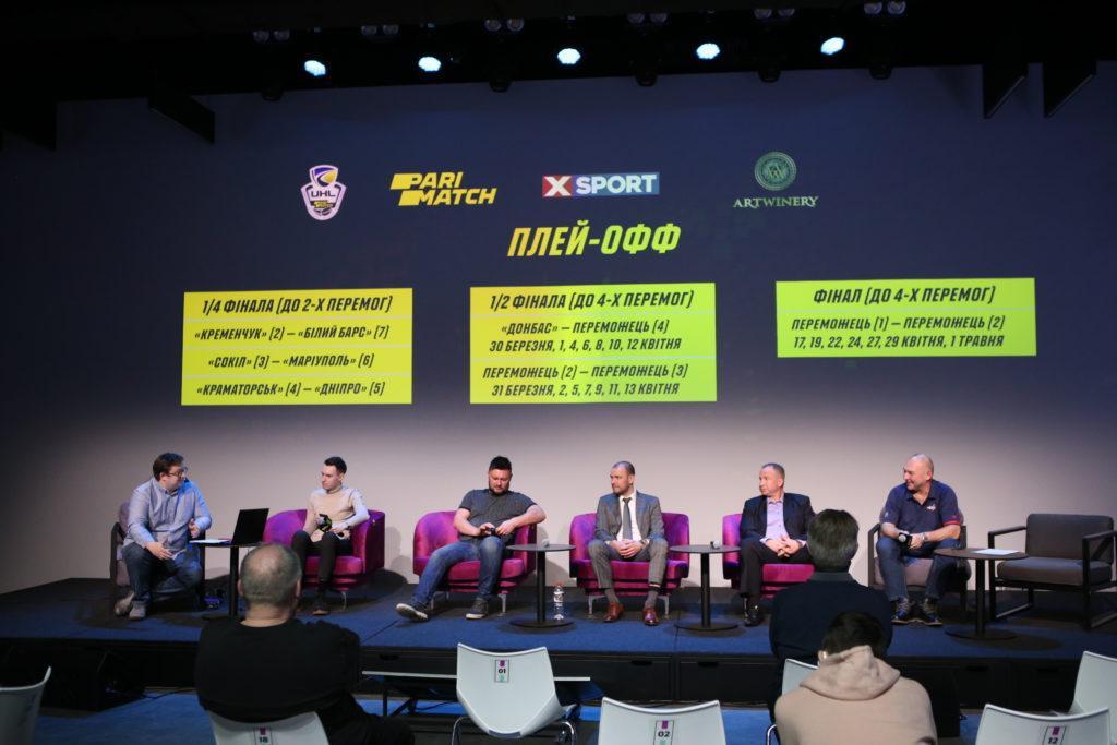 Експерт-клуб від УХЛ і Parimatch за підсумками регулярного чемпіонату